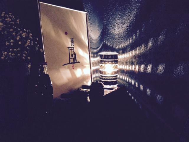 Lamppu 4
